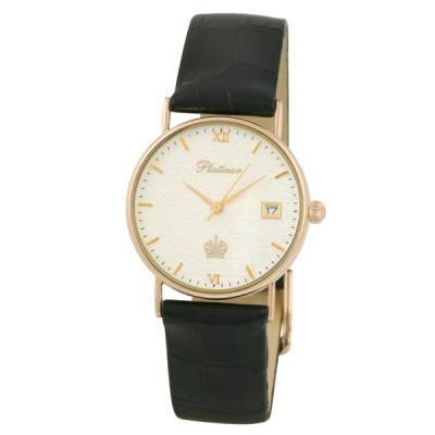 58071710 Золотые часы купить недорого в интернет-магазине: цены, фото