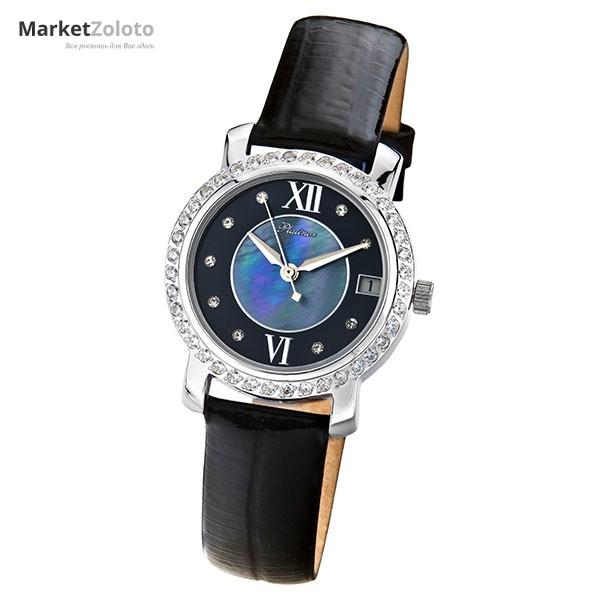 Купить серебряные часы недорого найдены часы наручные