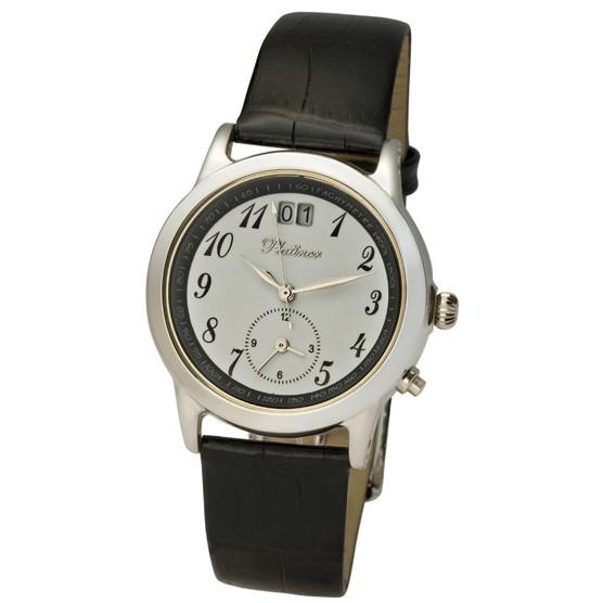 Серебряные мужские наручные часы купить