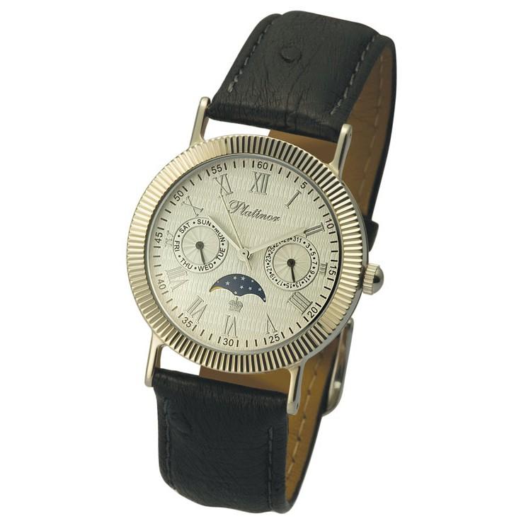 Форум какие часы купить в наручные часы мужские в пятигорске