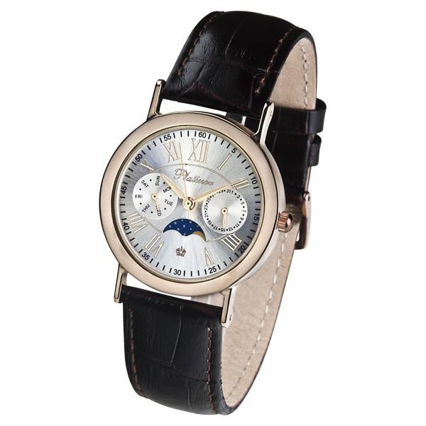 Форум какие часы купить в металлические наручные часы женские