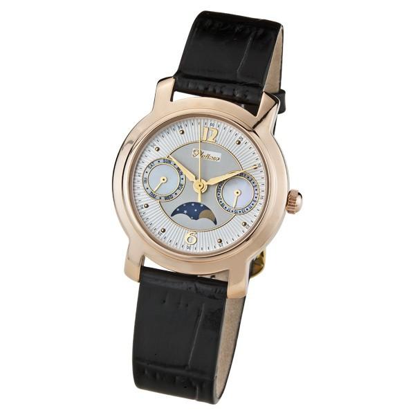 часы мужские наручные золотые купить в москве