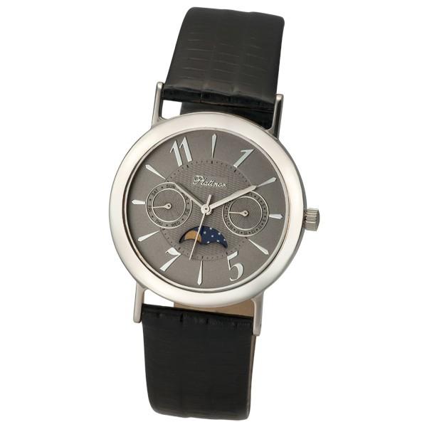 Где купить часы форум где купить механические часы в новосибирске